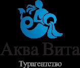 Аква Вита - турагенство